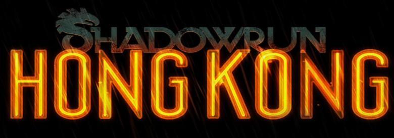 Photo of Interactive Novels Go Home: Κακό Χουνέρι Με Το Shadowrun Hong Kong